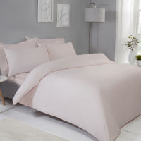 Contrast Piped Duvet Set Blush Pink