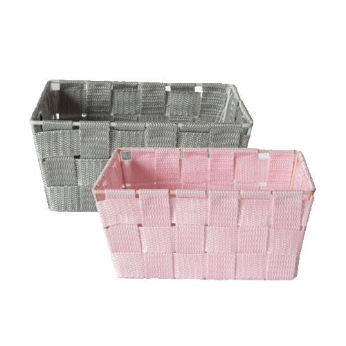 Woven Fabric Storage Basket