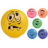 Fruity Smelly Ball Deflated
