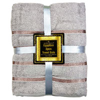 Luxurious Egyptian Cotton 3 Piece Towel Bale Charcoal