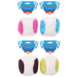 World Of Pets Squeaky Ball Dog Toy