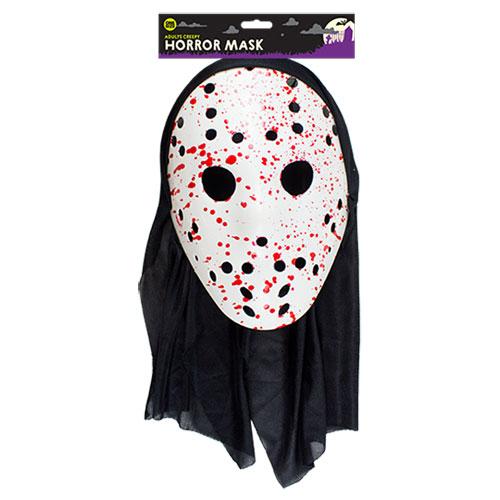 Scary Halloween Mask Adult