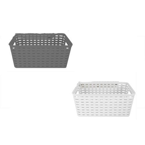 Rattan Style Storage Basket Medium