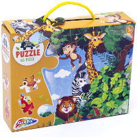 Animal Safari Puzzle 45 Pieces