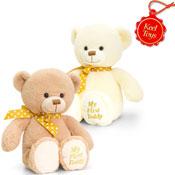 20cm My First Teddy Soft Toy