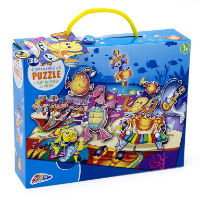 3D Under The Sea Puzzle 45 Pieces
