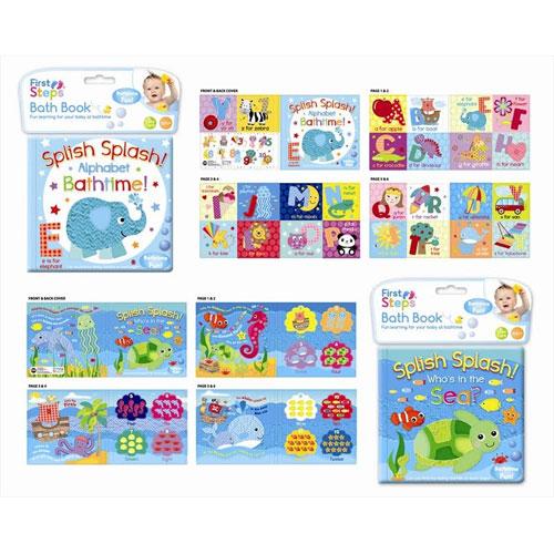 Baby Bath Books Splish Splash