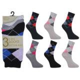 Ladies Fancy Design Ankle Socks Argyle