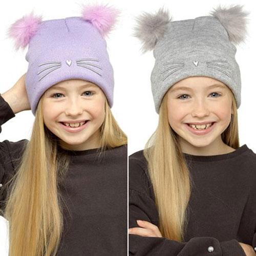 Girls 2 Pom Pom Hat