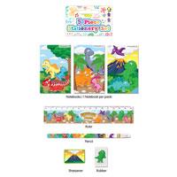 Stationery Set 5 Piece Dinosaur