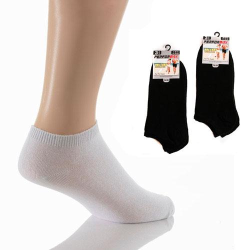 Mens Trainer Socks Performax Plain CARTON PRICE