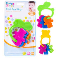 First Steps Key Ring Teether