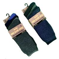 Mens Wool Blend Socks 3 Pack