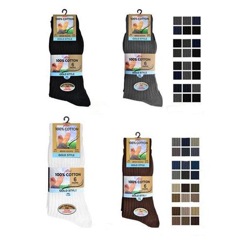 Mens 6 Pack Gold Socks 100% Cotton by Aler