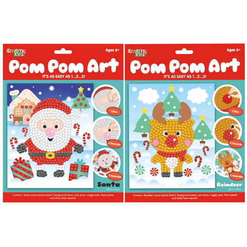 Christmas Pom Pom Art Set