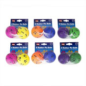Rubber Pet Balls
