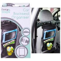First Steps Car Back Seat Organiser