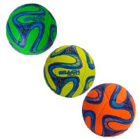Soft Touch Trainer Ball Deflated