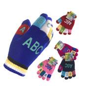 Childrens ABC Magic Gloves