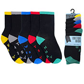 Boys 5 Pack Week Day Socks