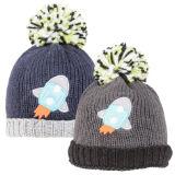 Boys Rocket Emblem Knitted Bobble Hat