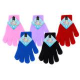 Kids Coloured Magic Gloves