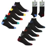 Mens 5 Pack Mesh Insert Trainer Socks