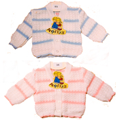 Angel Kids Baby Cardigan Striped
