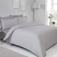 Contrast Piped Duvet Set Grey