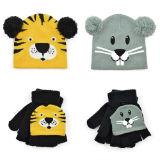 Kids Animal Hat And Glove Set