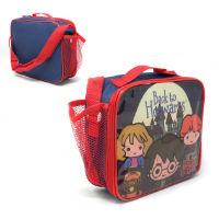 Official Harry Potter Hogwarts Lunch Bag