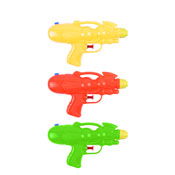 Colourful Water Gun