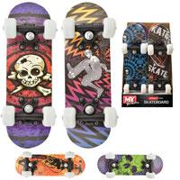 Double Kick Skateboard