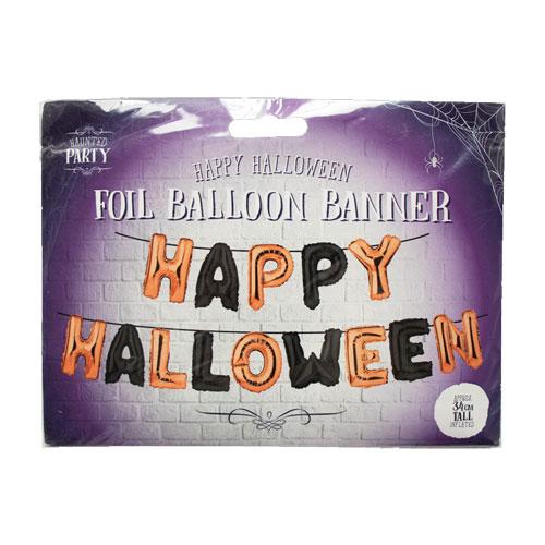 Happy Halloween Foil Balloon Banner