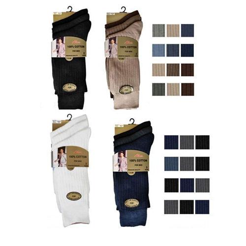 Mens 3 Pack 100% Cotton Socks Gold