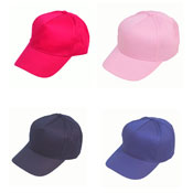 Childrens 5 Panel Assorted Baseball Cap