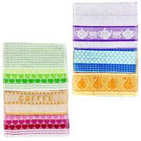 Mixed Design Cotton Tea Towels