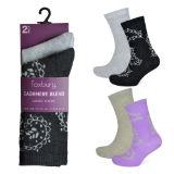 Ladies 2 Pack Cashmere Socks