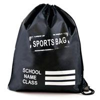 Sports Pump Bag Black