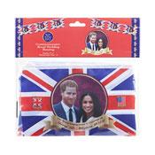 Royal Wedding Bunting 8 Piece Small
