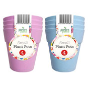 Small Plant Pots 4 Pack