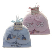 2 Piece Baby Brother/Sister Newborn Baby Gift Set