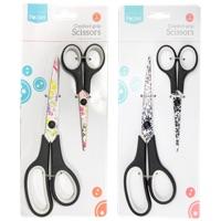Floral Pattern Scissors 2 Pack