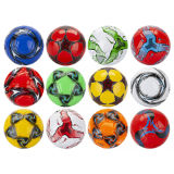 Size 2 Football Assorted Designs