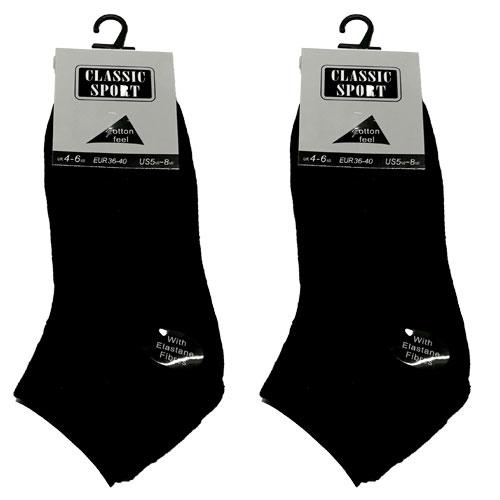 Ladies Sport Trainer Socks Black