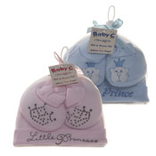 2 Piece Prince/Princess Newborn Baby Gift Set