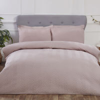 Chevron Pinsonic Duvet Set Blush Pink