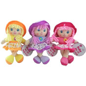 Rag Dolls 26cm